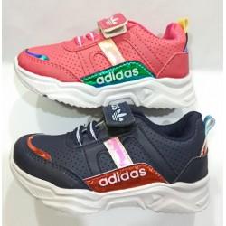 کتانی بچگانه طرح آدیداس adidas (کد52)