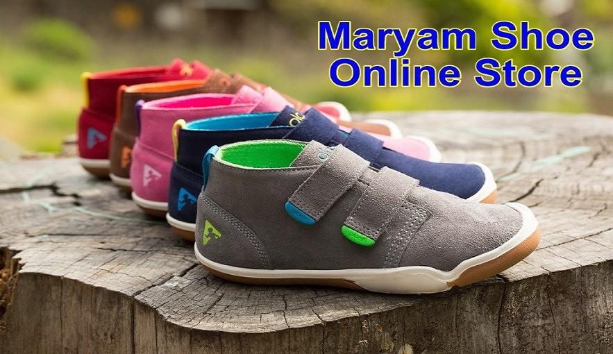 فروشگاه کفش بچه گانه مریم